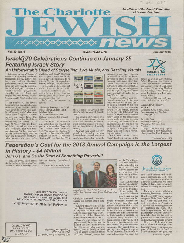 front cover of Charlotte Jewish News by The Jewish Federation of Greater Charlotte, N.C.