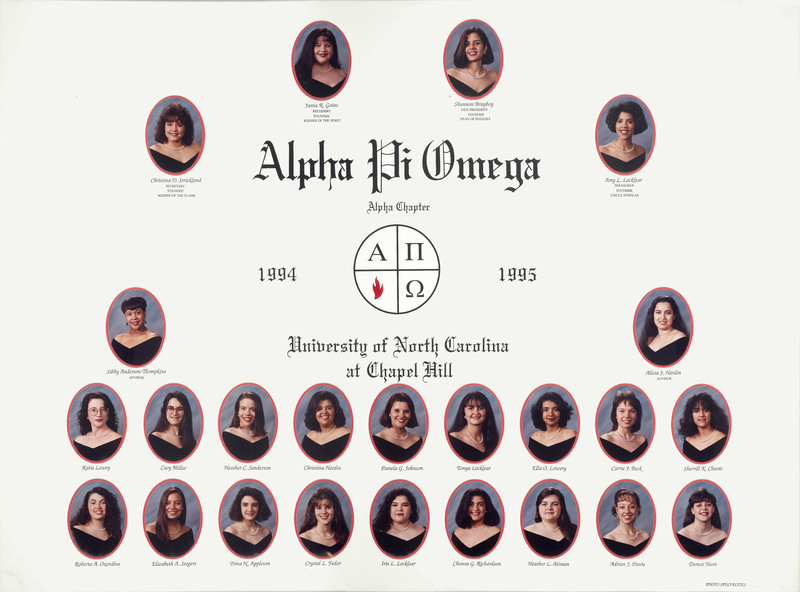 Alpha Pi Omega, 1994