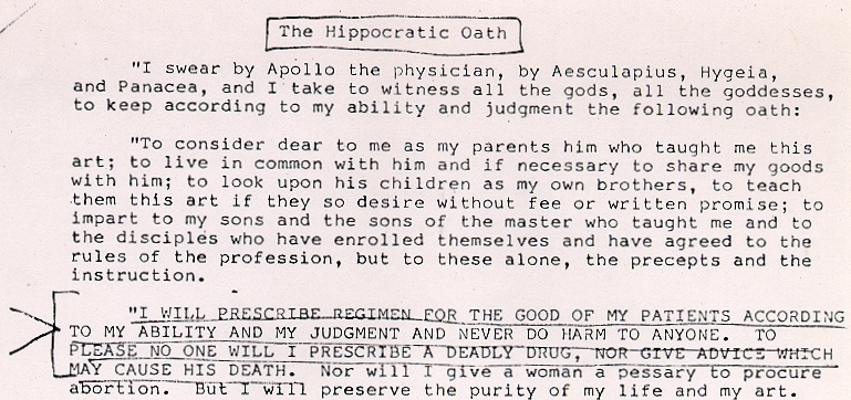 Copy of Hippocratic Oath (detail)