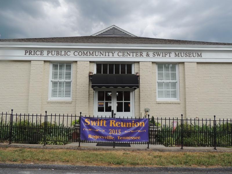 Price Public Community Center and Swift Museum