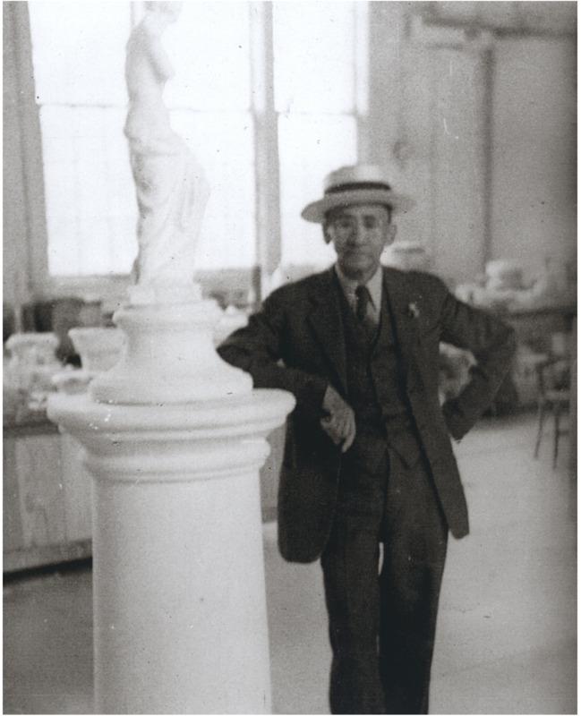 Isaac Hathaway