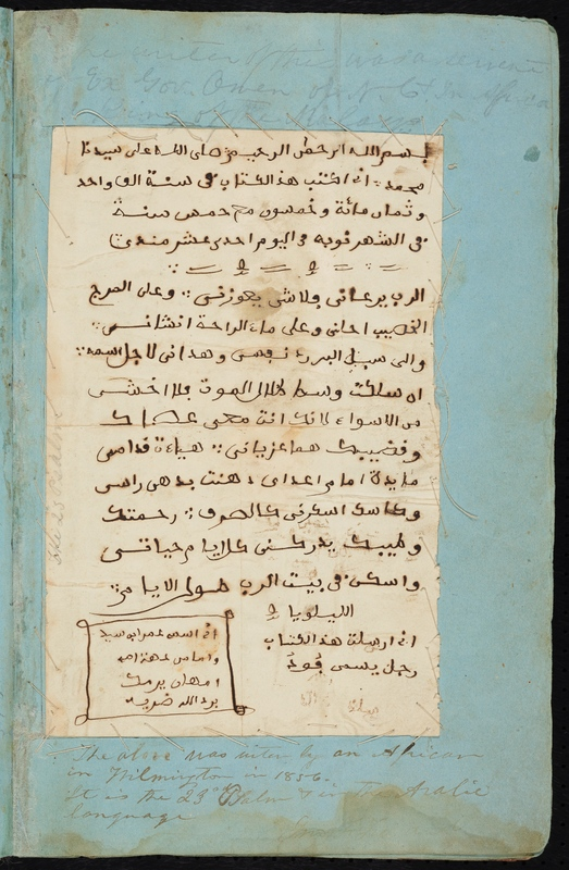 23rd Psalm written in Arabic by Omar ibn Said and laid into the scarpbook of John Frederick Foard, 1856