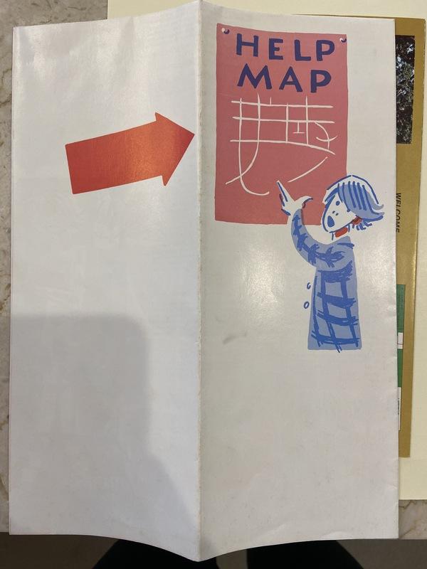 Help Map 1973 cover.JPG