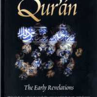 Approaching_the_Quran_Cover.jpg