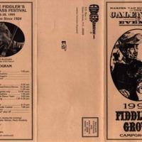 1995 Brochure