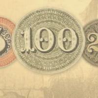Background image for numismatics timeline, 227x100 ratio
