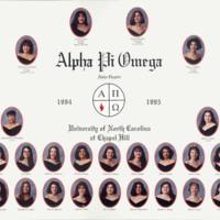 AlphaPiOmega1994.jpg