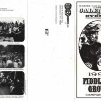 1999 Brochure